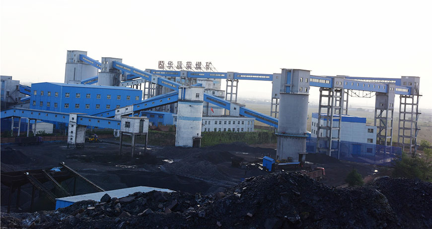 Huashengrong Coal Mine Ground Conveyor System