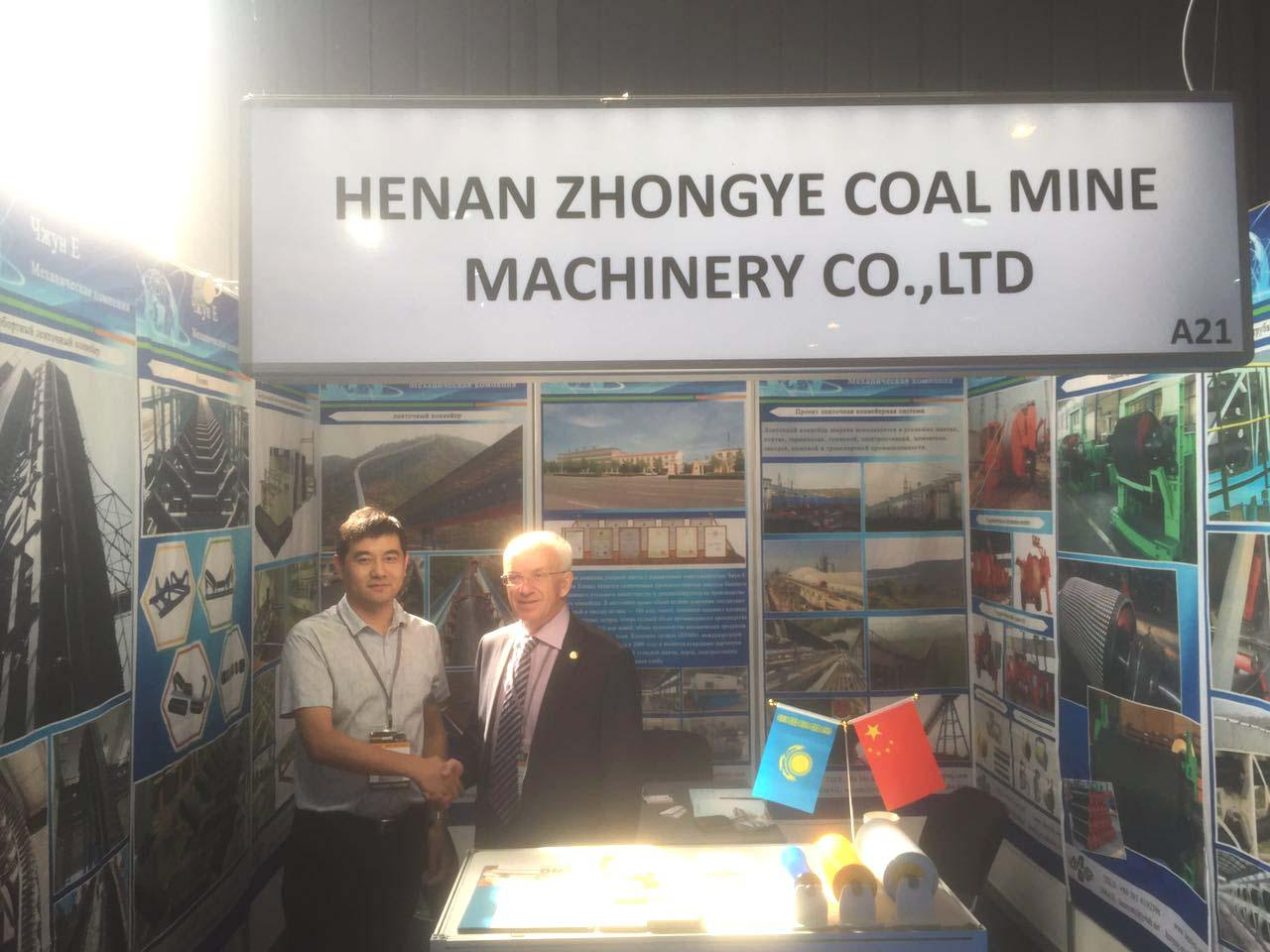 Henan Joinrise Heavy Industry Machinery Co., Ltd.